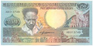 250 гульденов