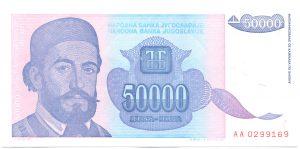 50 000 динар