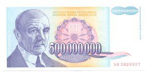 500 млн динар