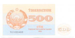 500 сумов