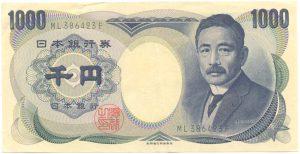 1000 иен