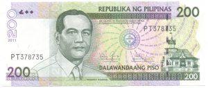200 песо