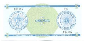 5 песо