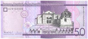 50 песо