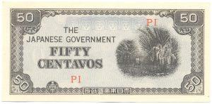 50 сентаво