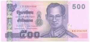 500 бат