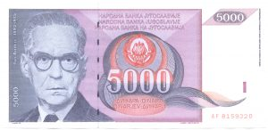 5000 динар