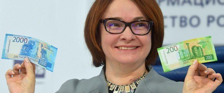 Банкноты номиналом 200 и 2000 рублей вошли в оборот в России